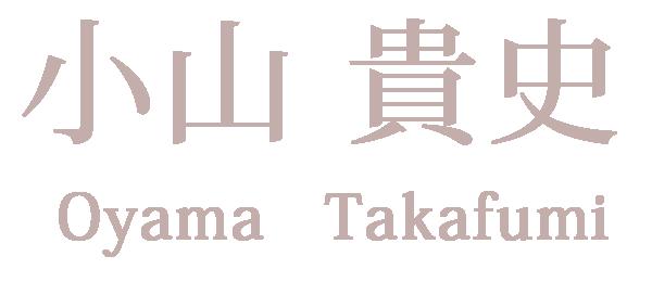 name-koyama